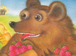 Мужики и медведь 1 картинка