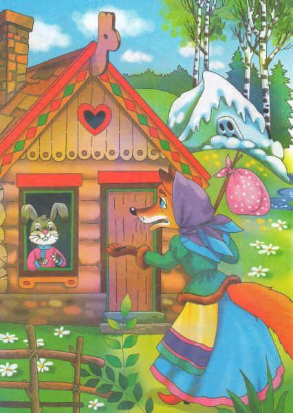 лиса выгоняет зайца