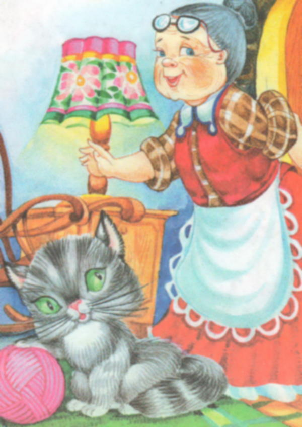 Котенька и бабушка